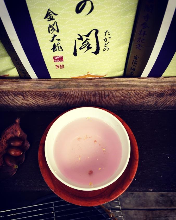 pink tea gold flecks