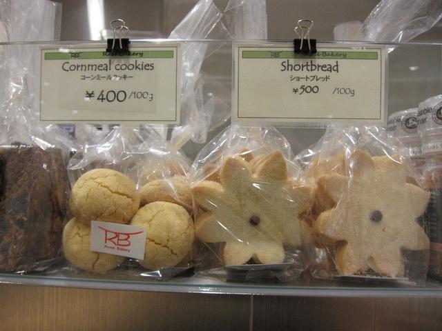 RB Cookies